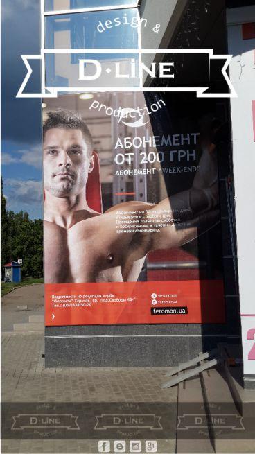 Баннерная реклама мужчина 2