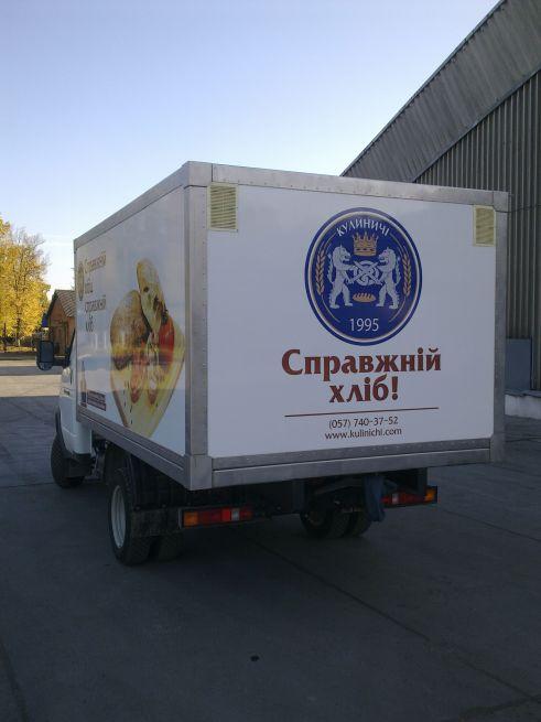 брендирование хлебного транспорта 2