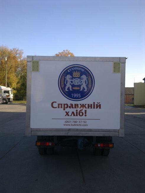 брендирование хлебного транспорта