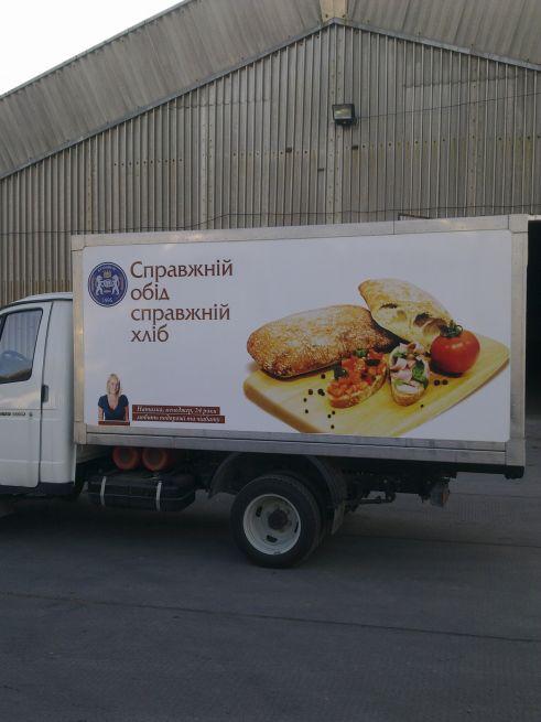 брендирование хлебного транспорта 4