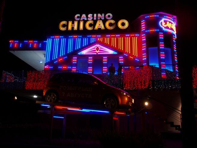 неоновые буквы Casino Chicago