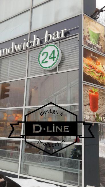 Неоновая вывеска sndwich bar
