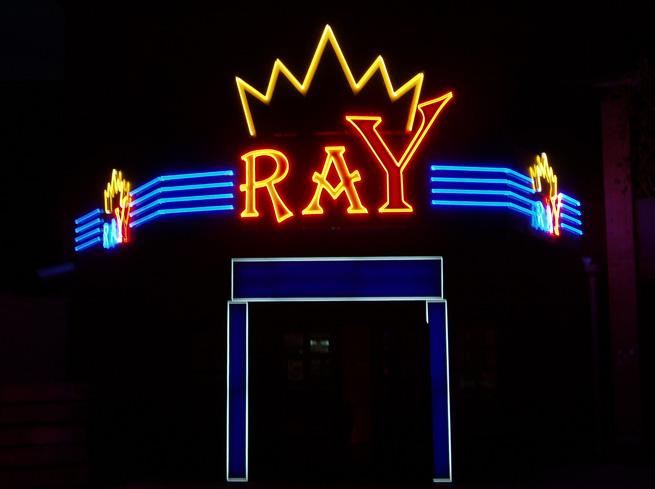 Неоновые буквы казино ROYAL