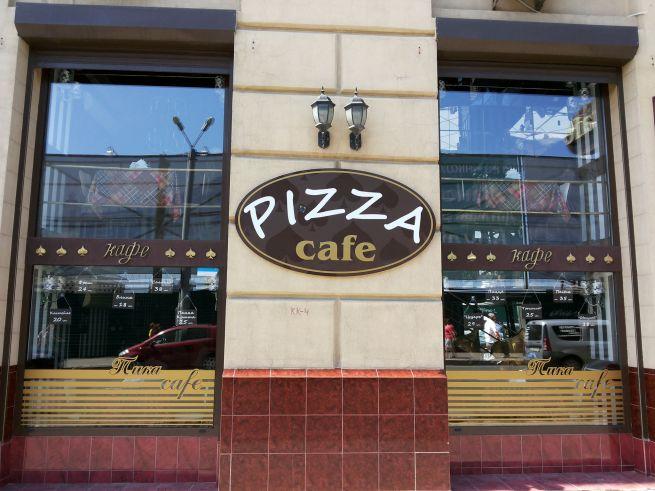 Вывеска кафе ПИКА 3