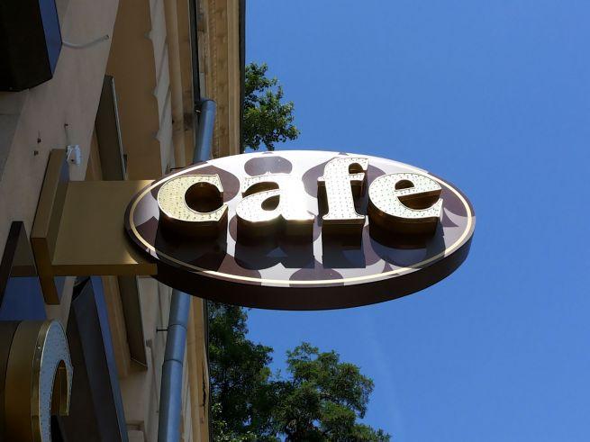 Вывеска кафе ПИКА 5