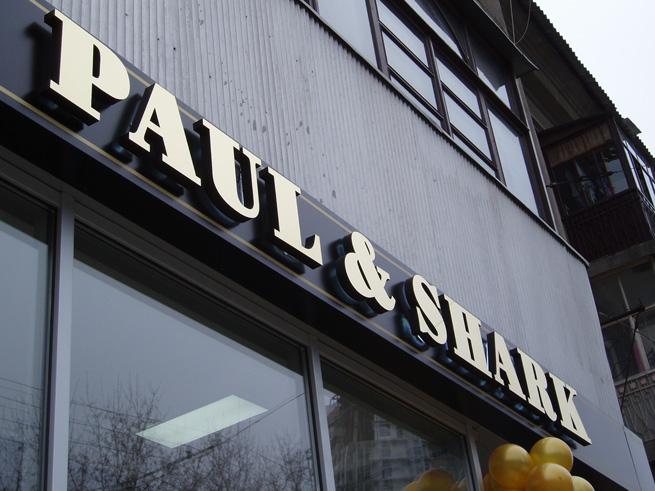 Paul-Shark3