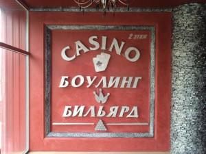 casino Misto