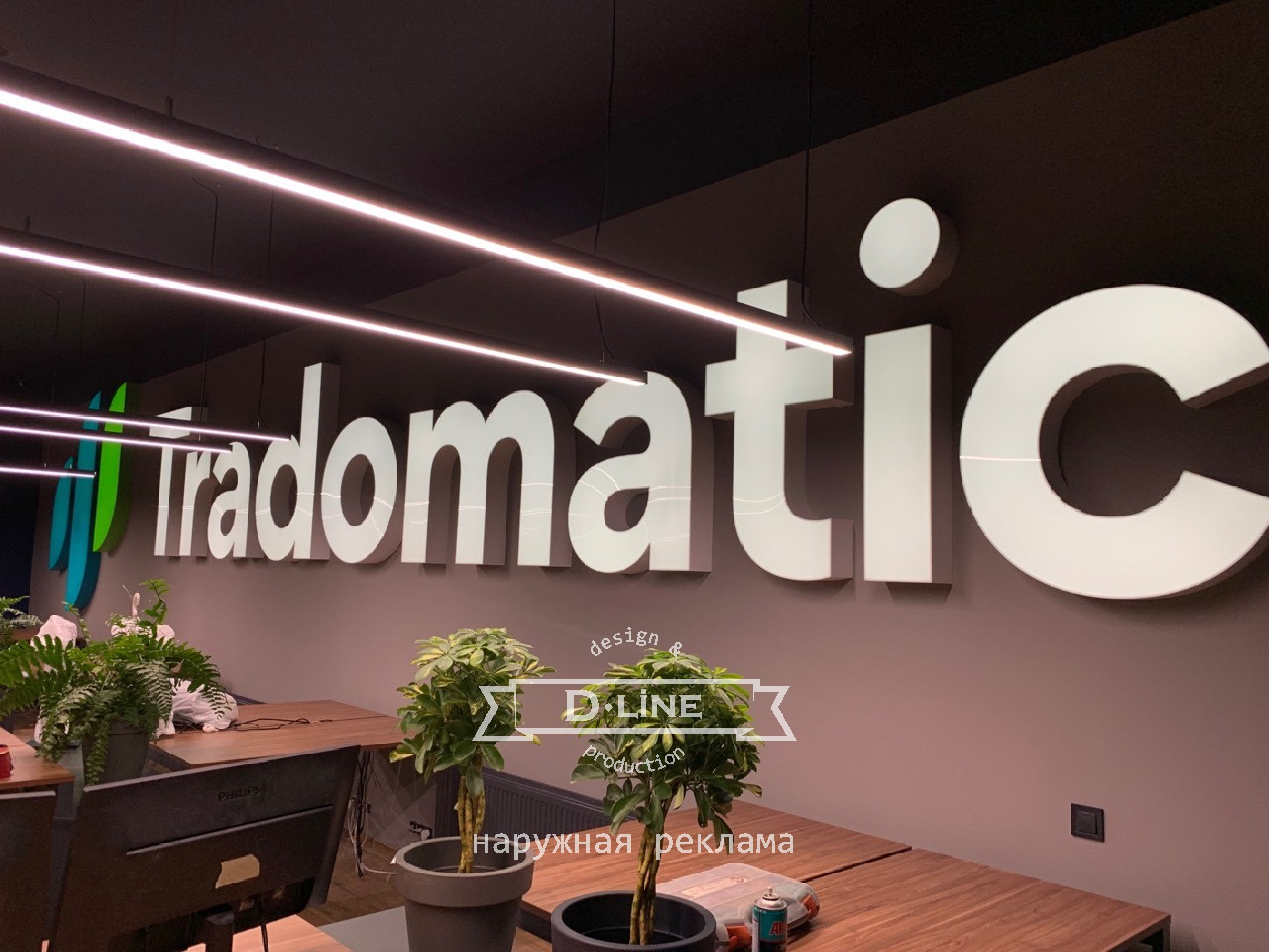 Tradomatic6