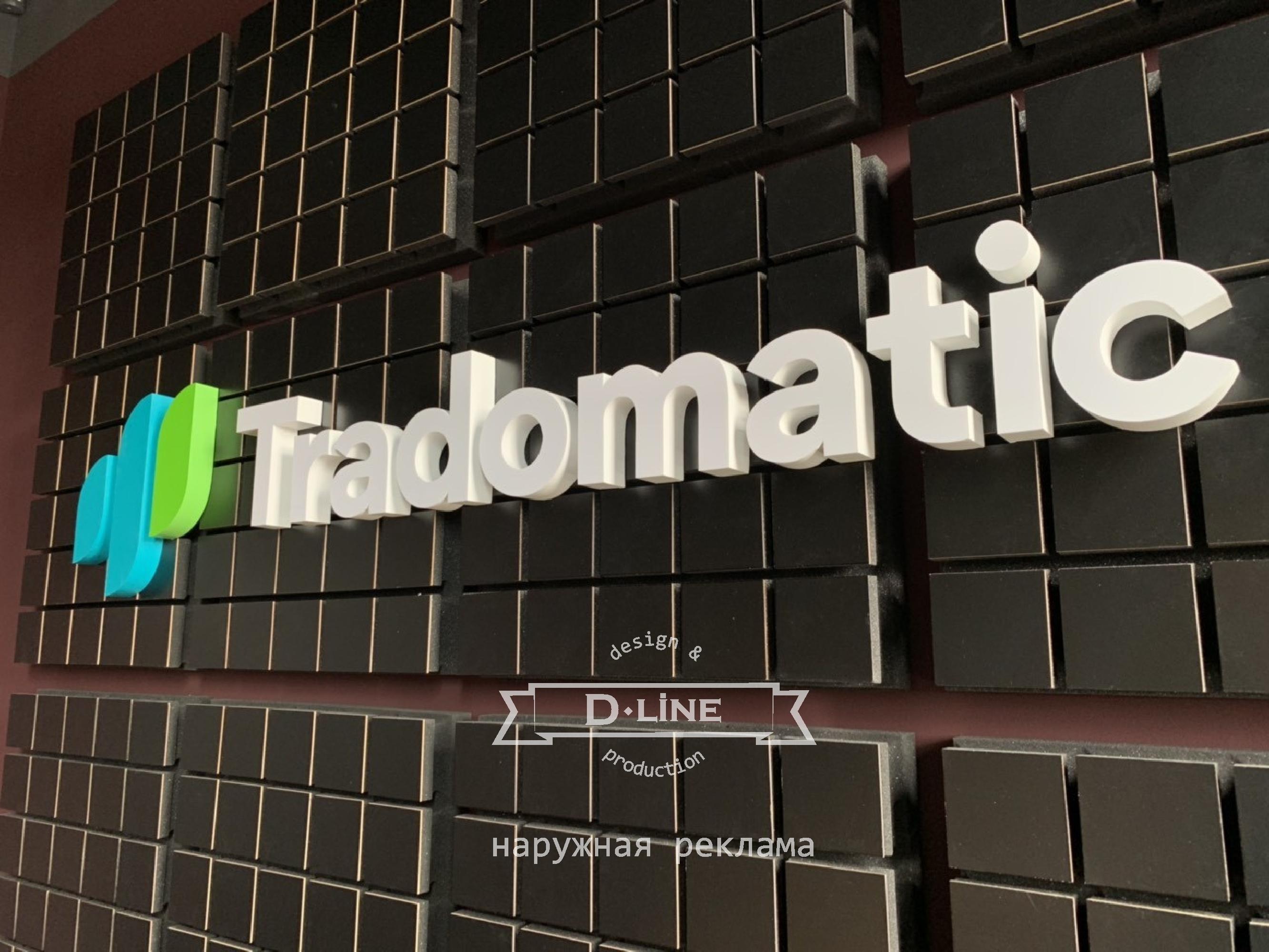 Tradomatic8